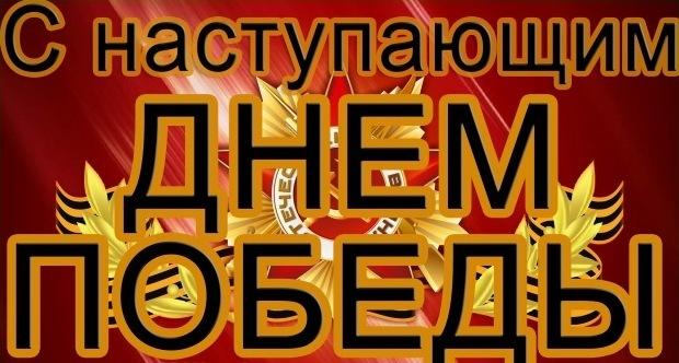https://factorskinny.nethouse.ru/static/img/0000/0002/4447/24447286.latzdkll2w.W665.jpg